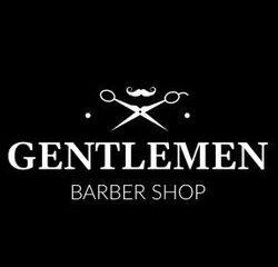 5756829491de445bb48fe289faa9f7b8-Gentlemen-Barber-Shop-logo